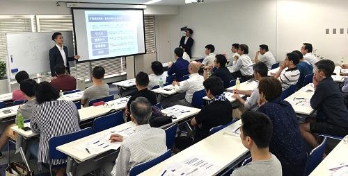 20160618_seminar_s2