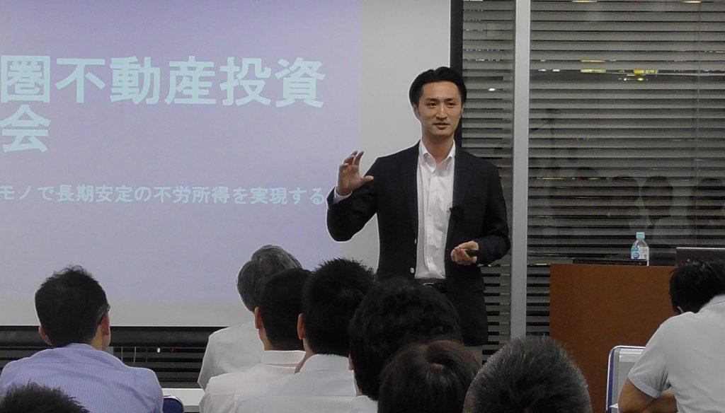 20160929_seminar
